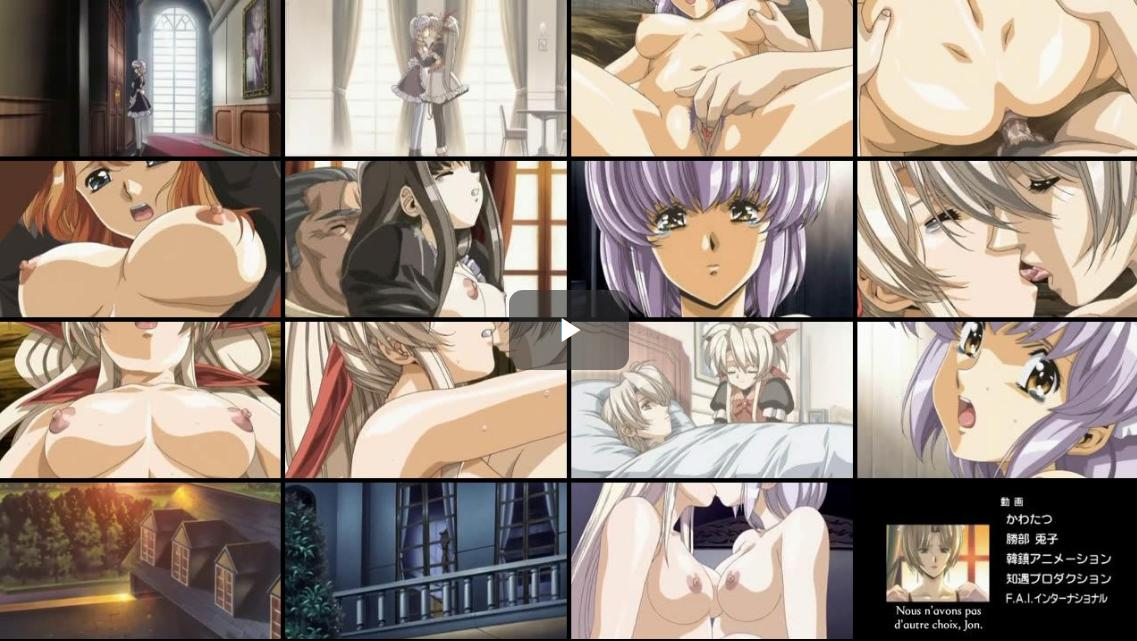 Front Innocent: Mou Hitotsu no Lady Innocent VOSTFR