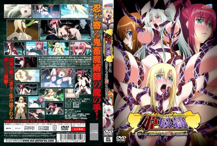 Hime-Dorei-02-Cover
