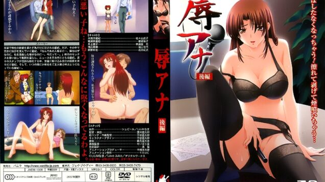 Horny-Ladies-And-The-News-01-Cover